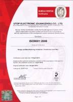 ISO9001;2008(2016.4-2013;4)英文版