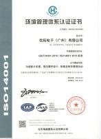 Certificate of Honour 2